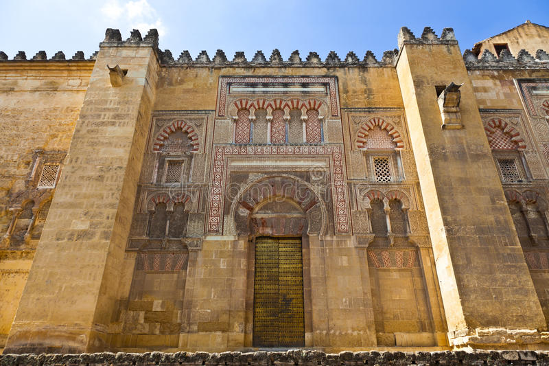 Outside Cordoba S Mosque Stock Photos