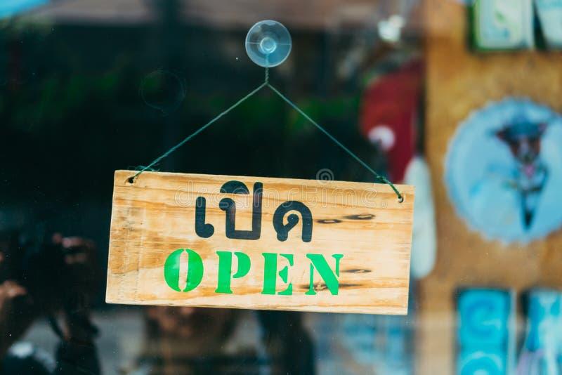Ouverts bienvenus se connectent la porte du café de café photographie stock