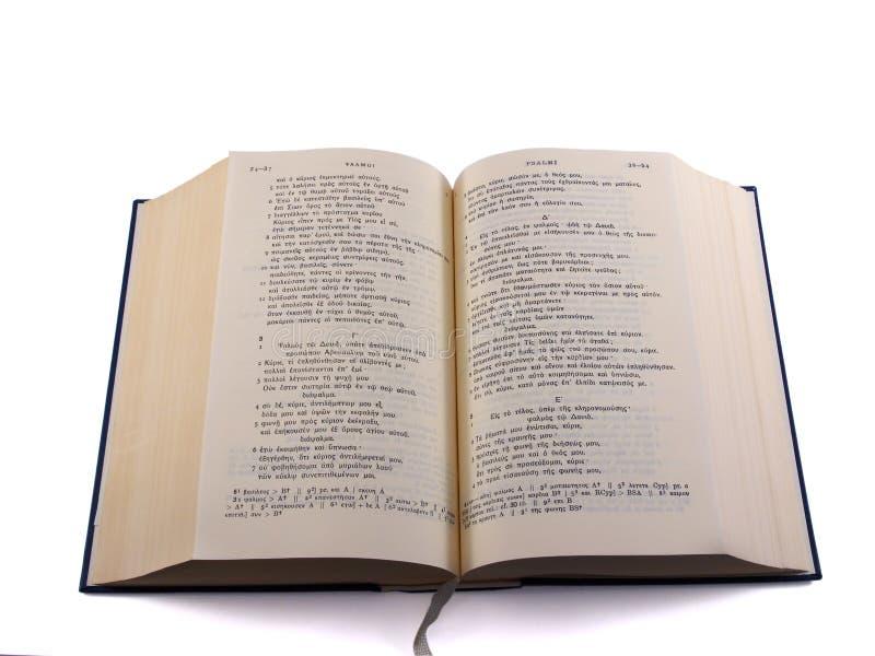 Ouvrez la bible - vieux Testame grec photos stock