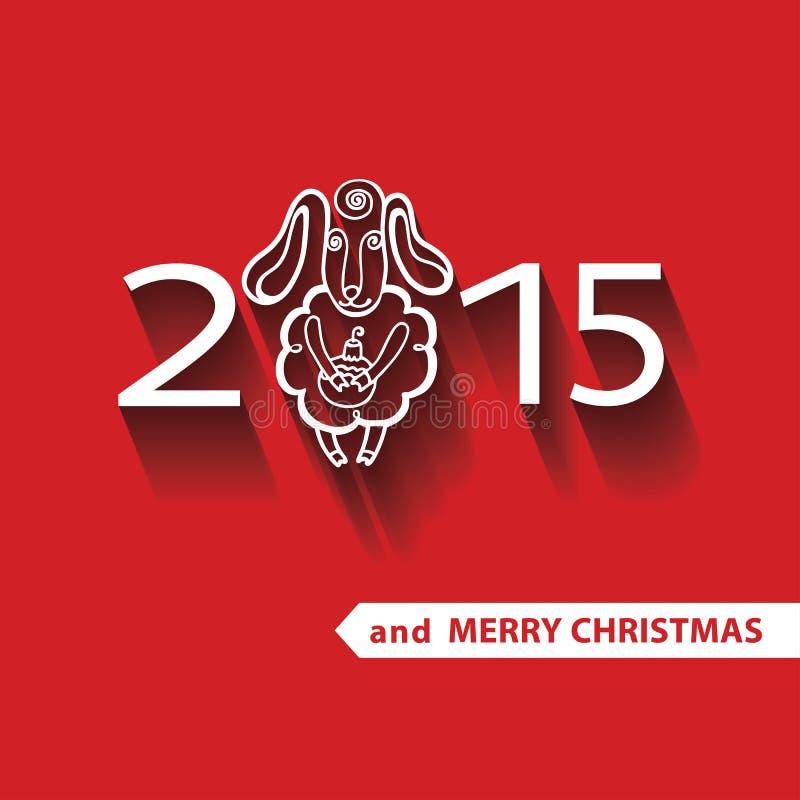 Ovejas en la tarjeta 2015 de felicitación de la celebración del Año Nuevo stock de ilustración
