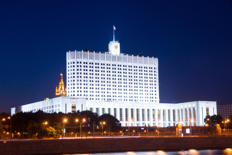 Overheidshuis in Moskou royalty-vrije stock foto's
