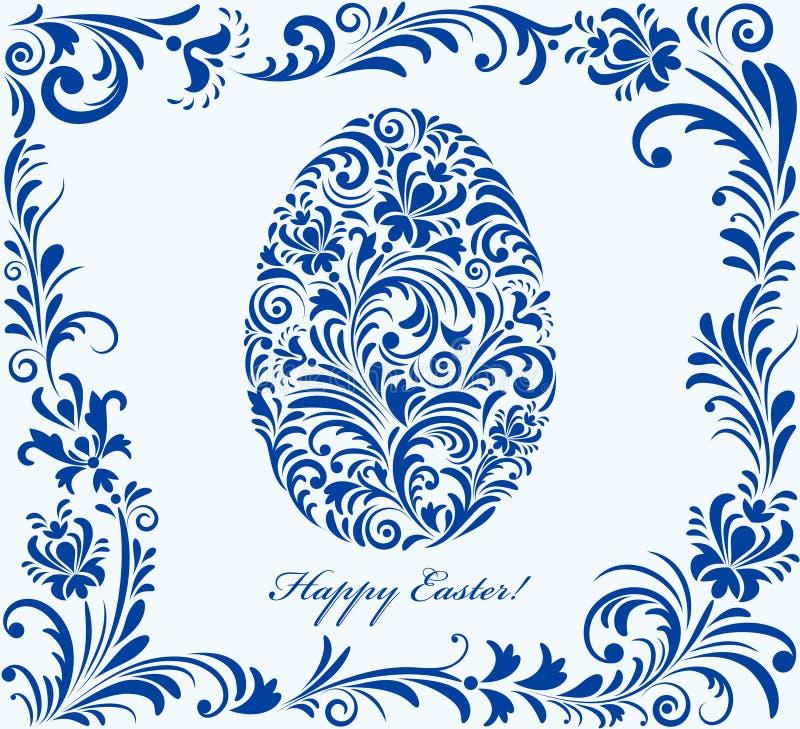 Ovo da páscoa floral ilustração royalty free