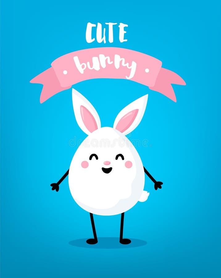 Ovo do artoon do ¡ de Ð com orelhas do coelho e fita cor-de-rosa no fundo azul Cartão de Easter bonito ilustração royalty free