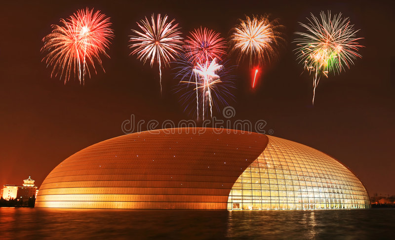 Ovo do gigante do ? do complexo de teatro nacional de Beijing imagens de stock