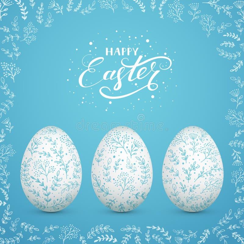 Ovos da páscoa com elementos florais decorativos no fundo azul ilustração royalty free