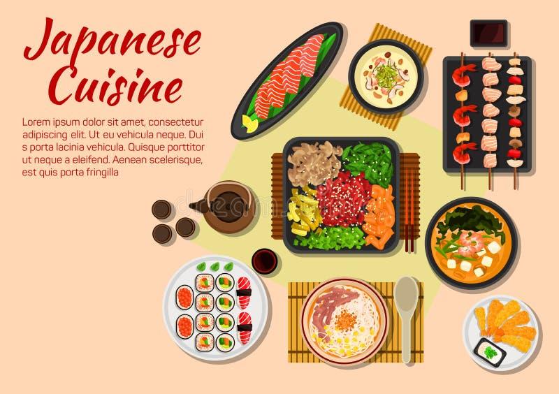 Owoce morza i mięśni naczynia japońska kuchni ikona ilustracji