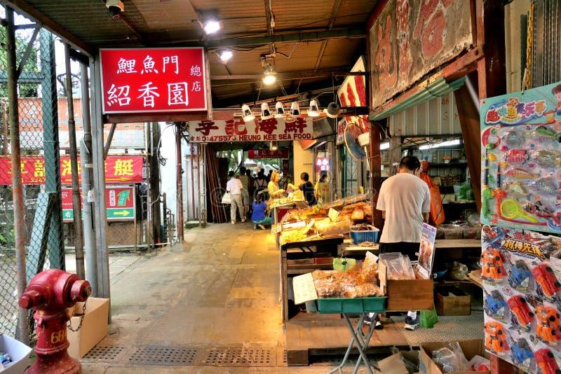 Owoce morza rynek przy wioską rybacką Lei Yue Mun obraz stock