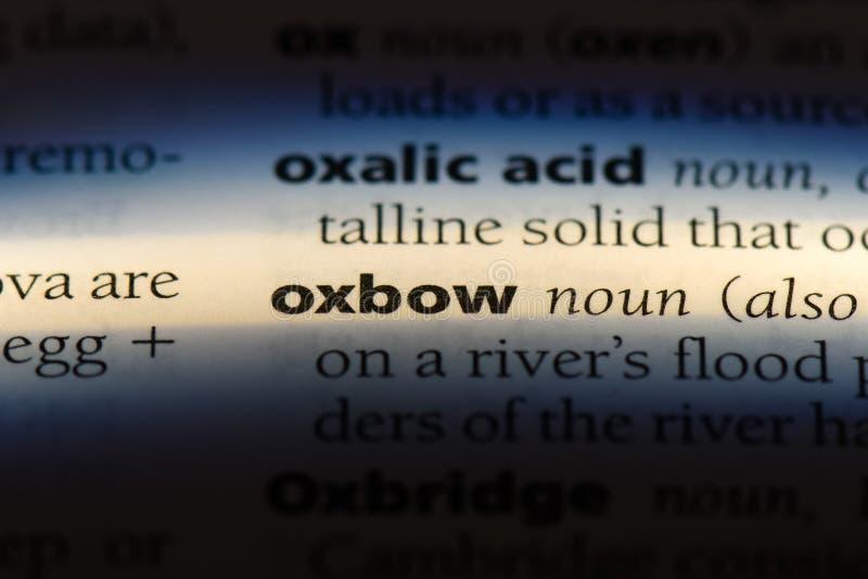 oxbow fotografia stock libera da diritti