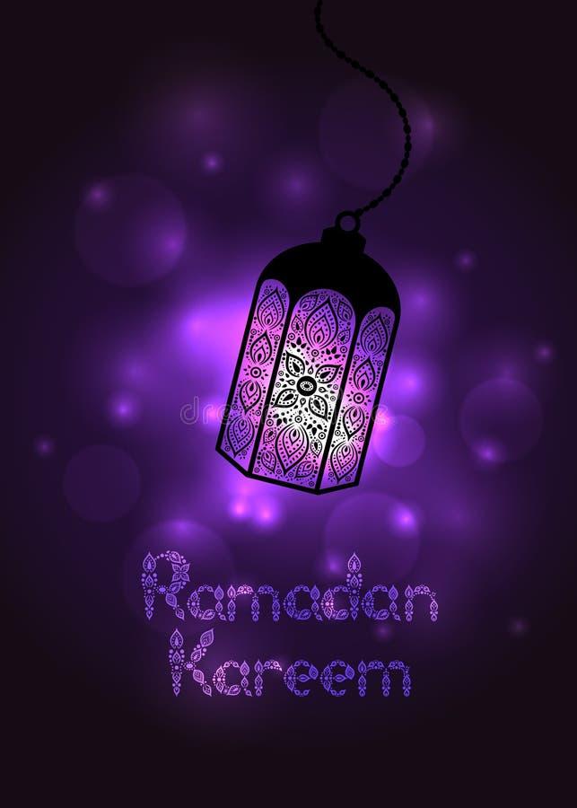 Ozdobna muzułmańska lampa dla Ramadan kartka z pozdrowieniami ilustracja wektor