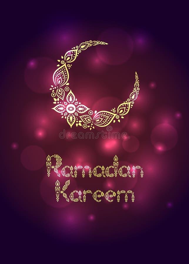Ozdobna półksiężyc księżyc dla Ramadan kartka z pozdrowieniami ilustracja wektor