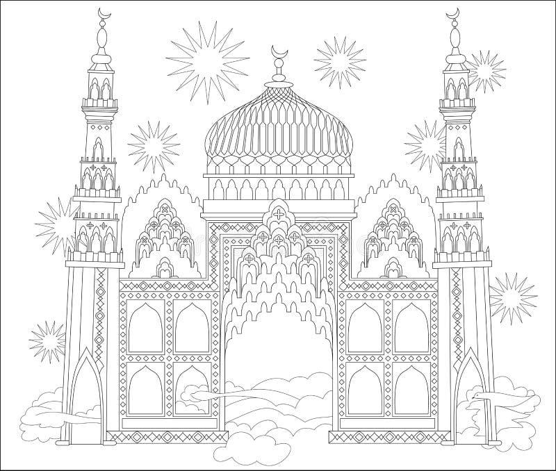 Página Blanco Y Negro Para Colorear Castillo árabe Fantástico De Un ...