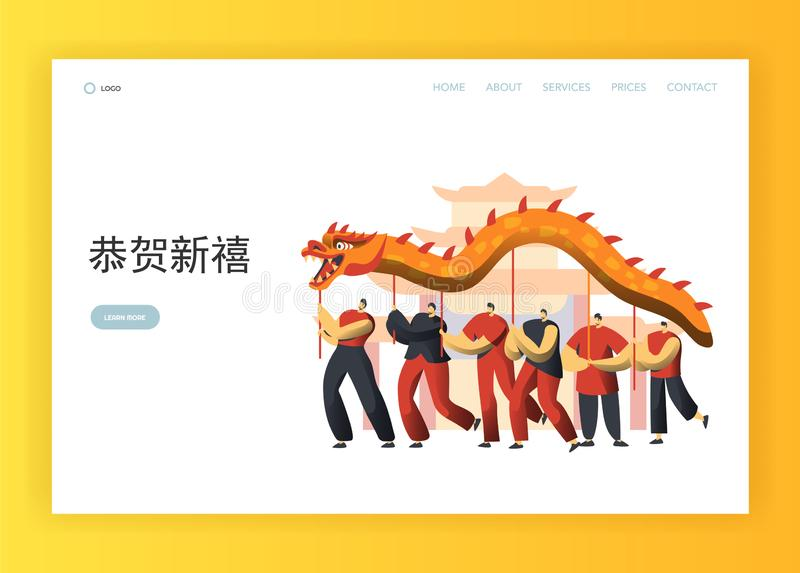 Página china del aterrizaje del traje de la serpiente de Dagon del Año Nuevo Carácter lunar oriental del este del día de fiesta e stock de ilustración