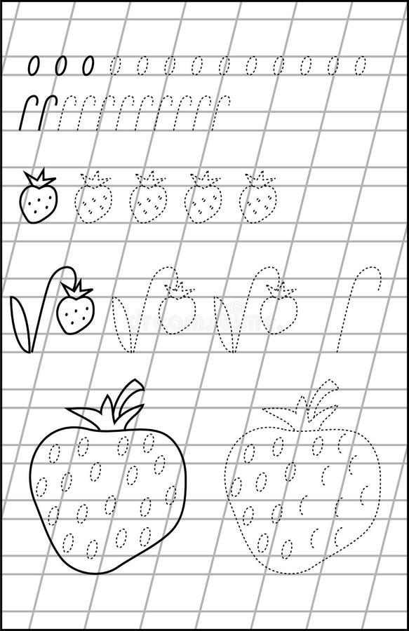 Página com exercícios para jovens crianças na linha ilustração stock