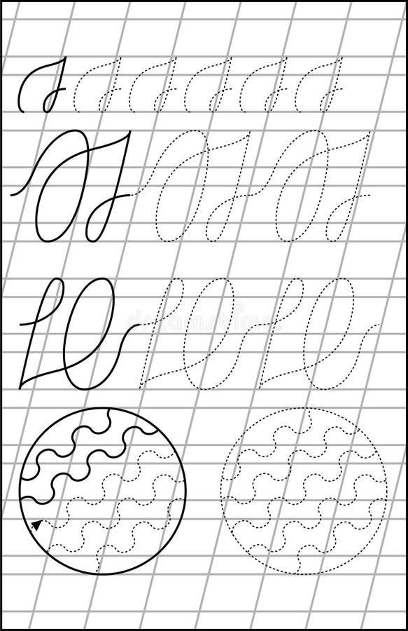 Página con los ejercicios para los niños jovenes en línea ilustración del vector