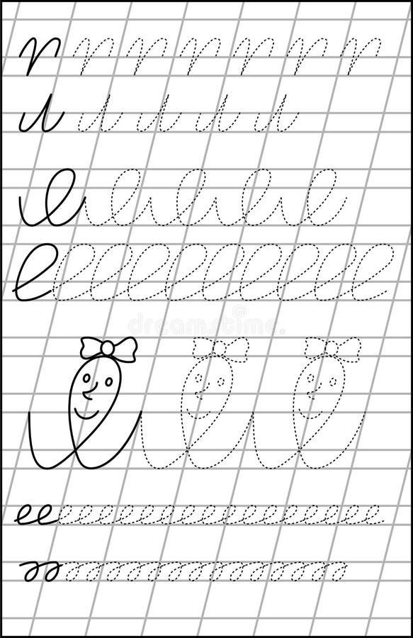 Página con los ejercicios para los niños jovenes en línea libre illustration