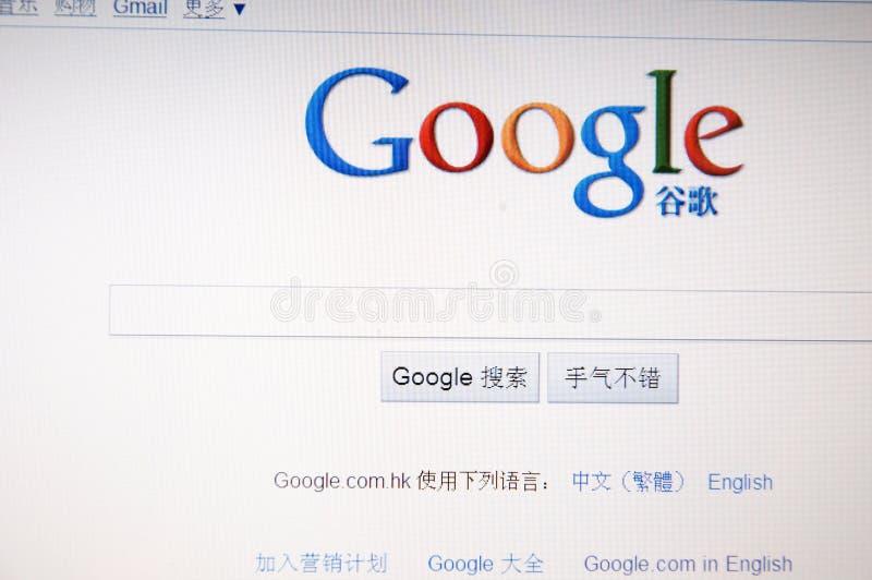 Página de Google China foto de stock royalty free