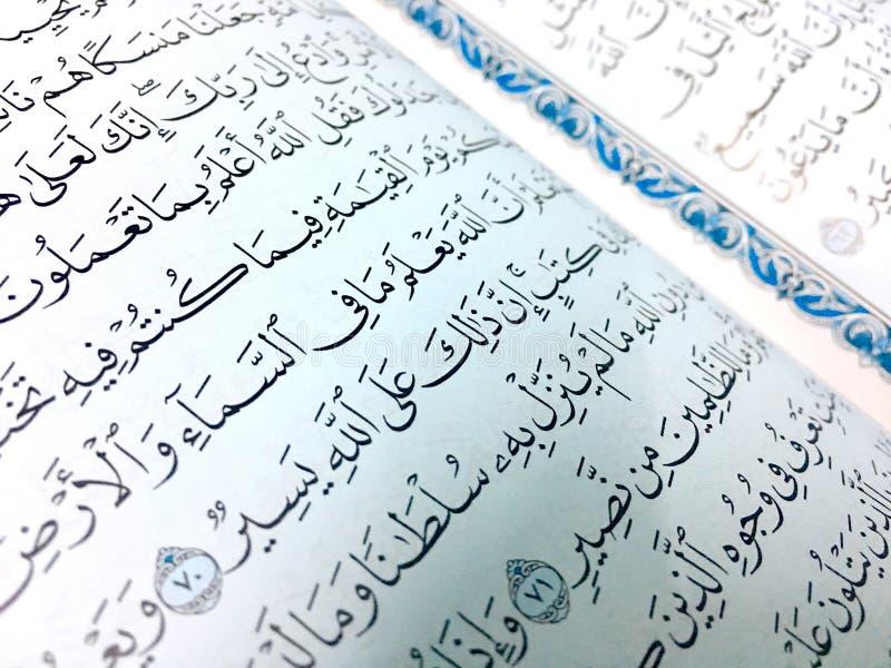 Página do Corão santamente foto de stock
