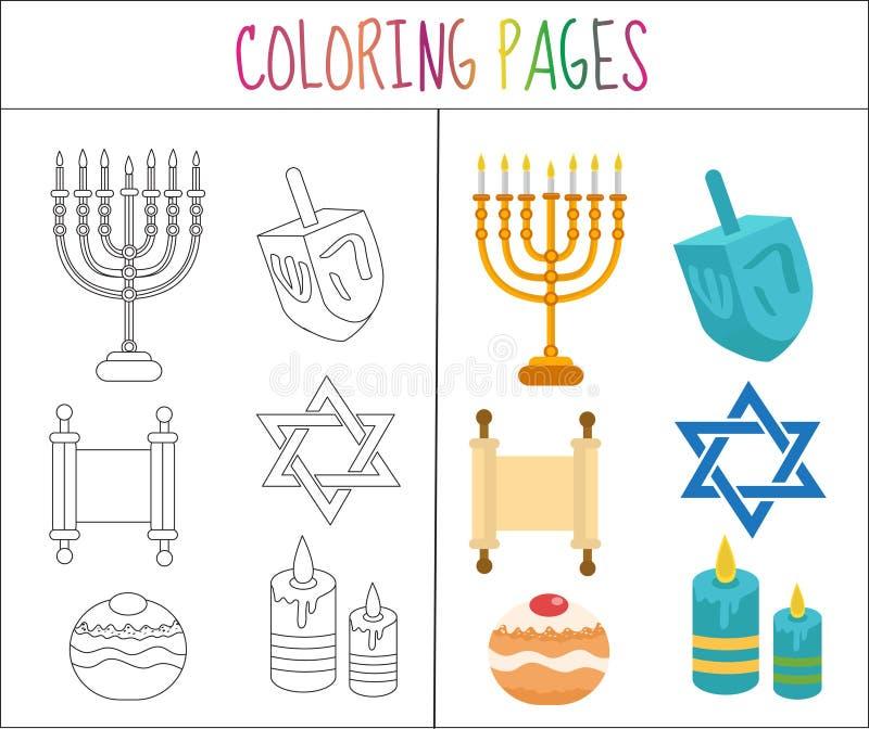 Página do livro para colorir Grupo do Hanukkah Versão do esboço e da cor para crianças Ilustração do vetor ilustração stock