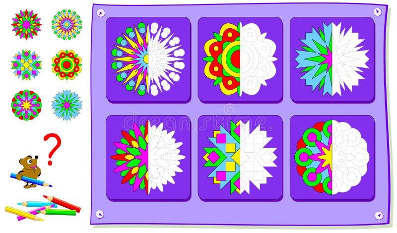 Página educacional para crianças Necessidade de pintar segundas partes das flores Habilidades tornando-se das crianças para tirar ilustração stock