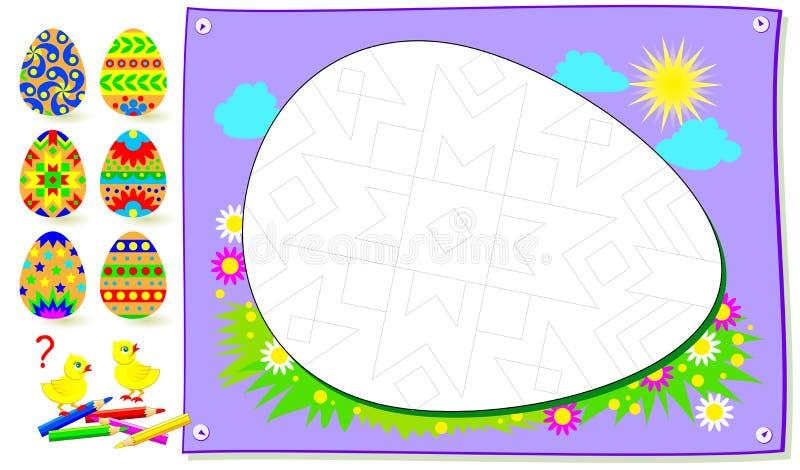 Página educacional para crianças Precise de encontrar o teste padrão correspondente do ovo da páscoa e de pintar a imagem Jogo do ilustração royalty free