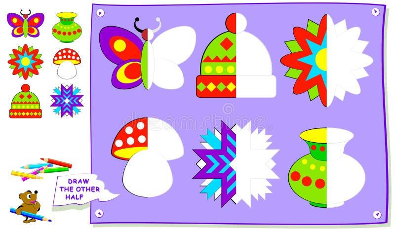 Página educacional para crianças Precise de pintar as segundas partes dos objetos Habilidades tornando-se das crianças para tirar ilustração stock