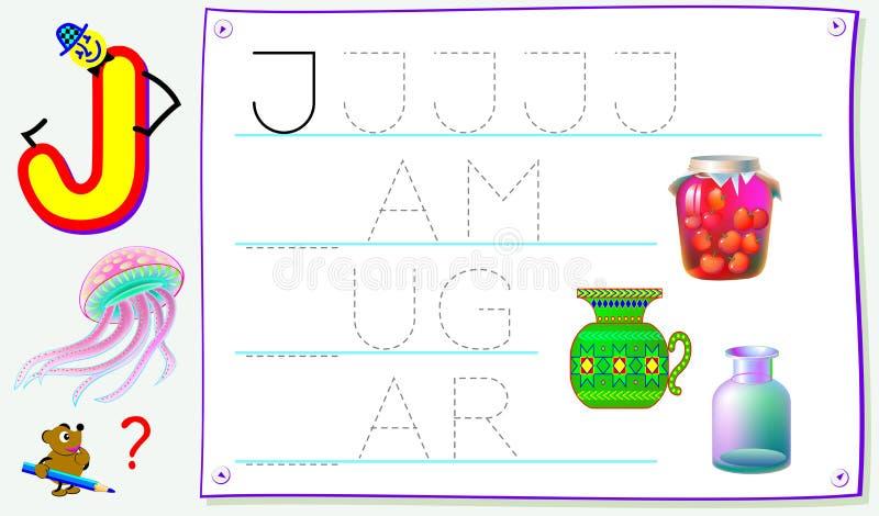Página educacional para jovens crianças com letra J para o inglês do estudo Habilidades tornando-se para escrever e ler ilustração stock