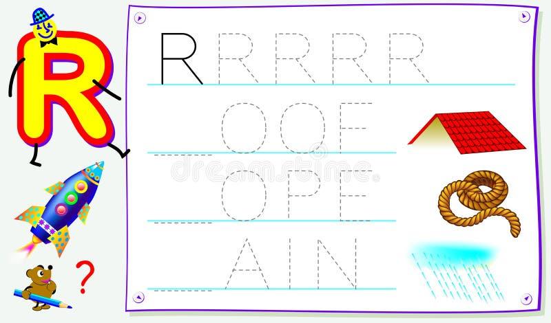 Página educacional para jovens crianças com letra R para o inglês do estudo Habilidades tornando-se para escrever e ler ilustração do vetor