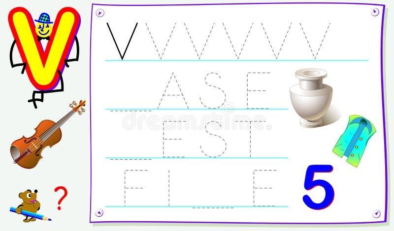 Página educacional para jovens crianças com letra V para o inglês do estudo Habilidades tornando-se para escrever e ler ilustração do vetor