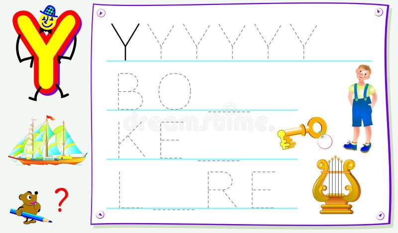 Página educacional para jovens crianças com letra Y para o inglês do estudo Habilidades tornando-se para escrever e ler ilustração royalty free