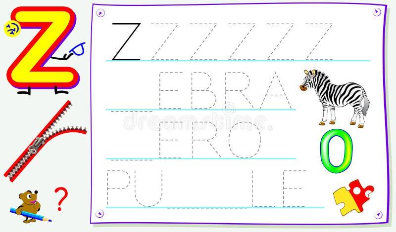 Página educacional para jovens crianças com letra Z para o inglês do estudo Habilidades tornando-se para escrever e ler ilustração stock