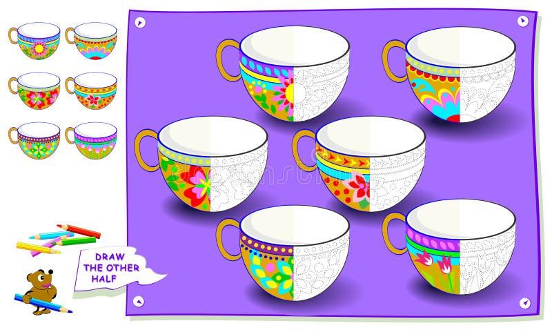 Página educativa para el libro de texto de los niños Necesite pintar las segundas piezas de tazas Hoja de trabajo para el libro d libre illustration
