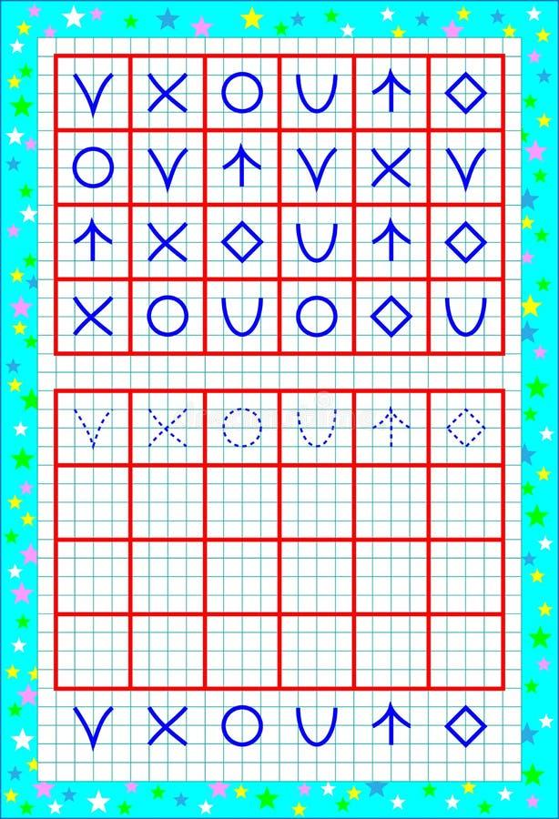 Página educativa para los niños en un papel cuadrado Necesite dibujar las figuras en lugares correctos Habilidades que se convier ilustración del vector