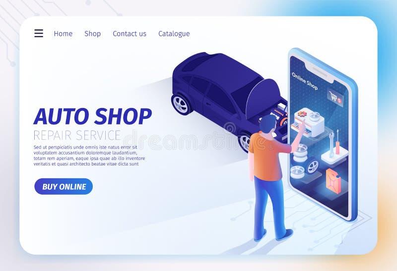 Página móvel em linha da aterrissagem da aplicação da auto loja ilustração royalty free