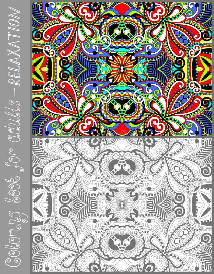 Página para adultos - flor paisley do livro para colorir ilustração stock