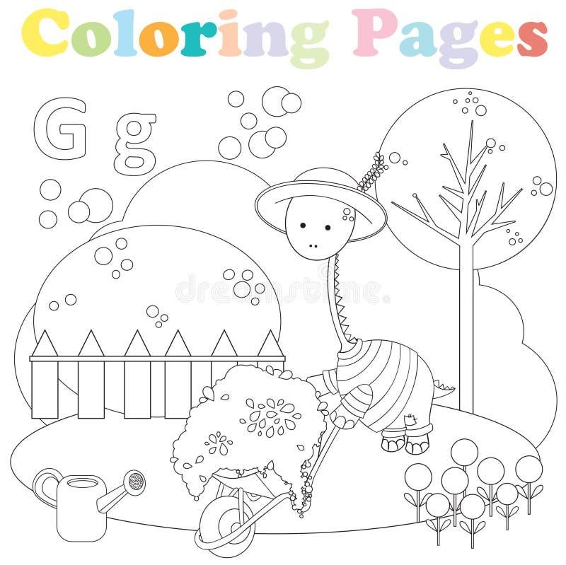 Página que colorea para los niños, sistema del alfabeto, letra G imagen de archivo libre de regalías