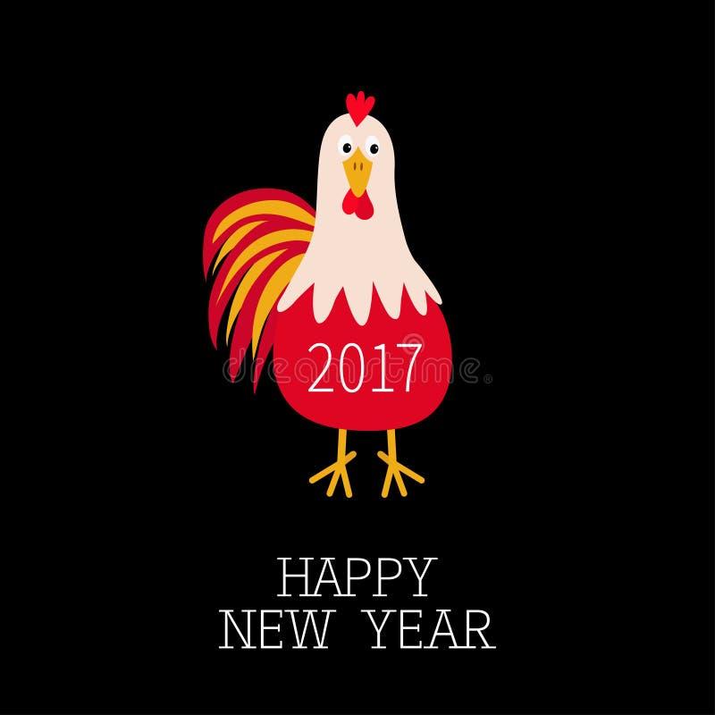 Pájaro del gallo del gallo Calendario de 2017 de la Feliz Año Nuevo chinos del símbolo Carácter divertido de la historieta linda  stock de ilustración