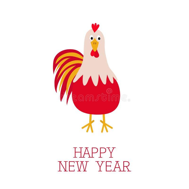 Pájaro del gallo del gallo Calendario de 2017 de la Feliz Año Nuevo chinos del símbolo Carácter divertido de la historieta linda  ilustración del vector