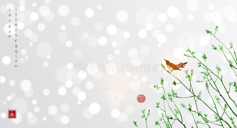Pájaros en ramas de árbol jovenes Pintura japonesa tradicional de la tinta libre illustration