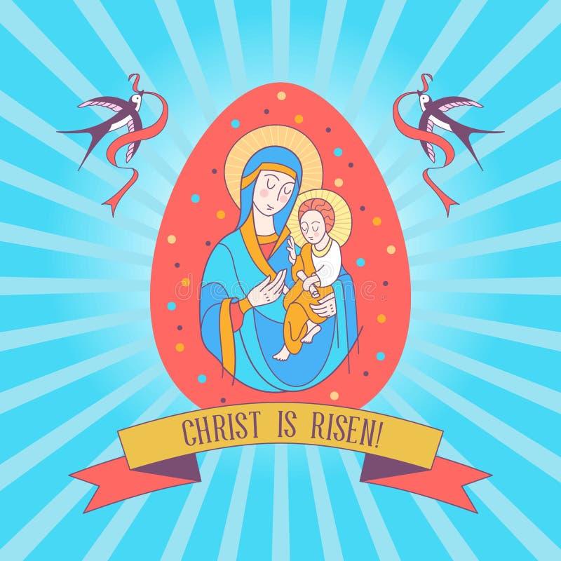 Páscoa feliz! Páscoa illustrationhappy do vetor! Ilustração do vetor Ovo da páscoa com a imagem da virgem com o infante Jesus ilustração do vetor