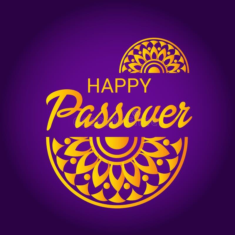 Páscoa judaica feliz ilustração royalty free