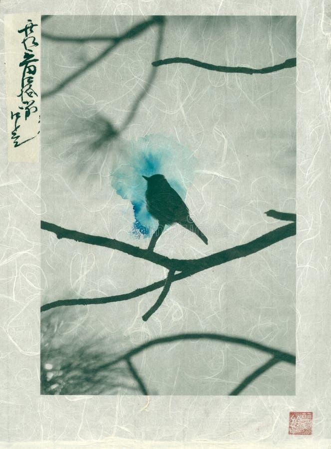 Pássaro da silhueta do azul de céu ilustração stock