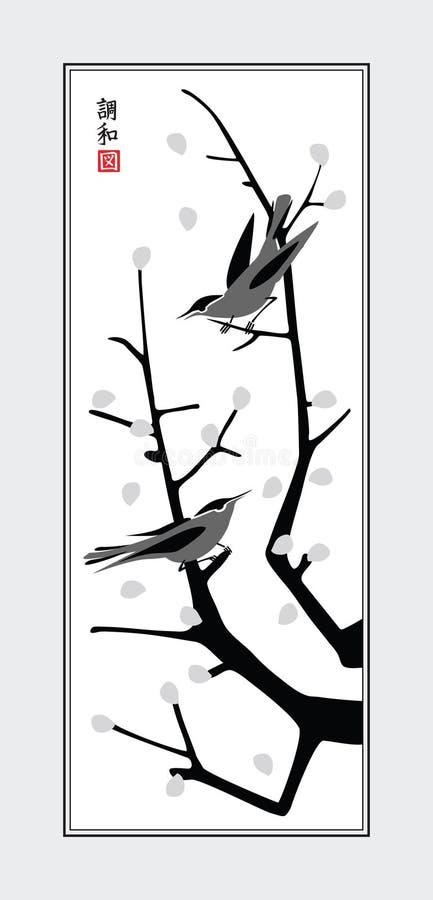 Pássaros de Sumi-e ilustração stock