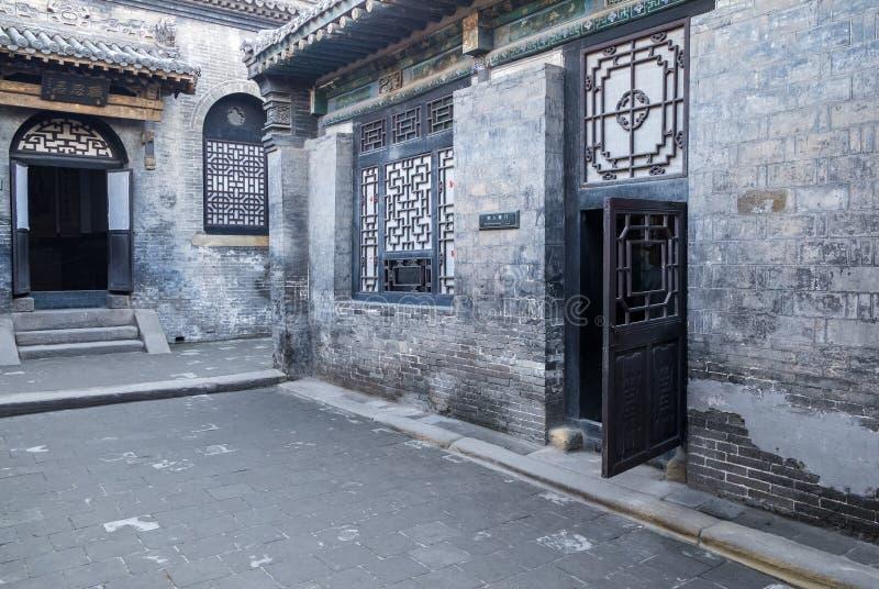 Pátio da família de Qiao em Pingyao China #1 foto de stock