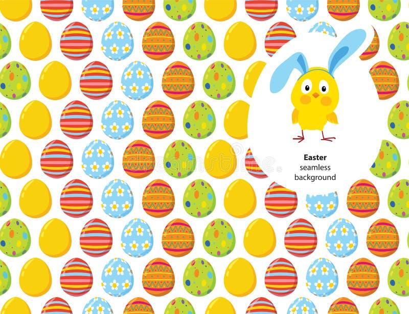 Pâques a décoré le modèle sans couture de vecteur d'oeufs illustration stock