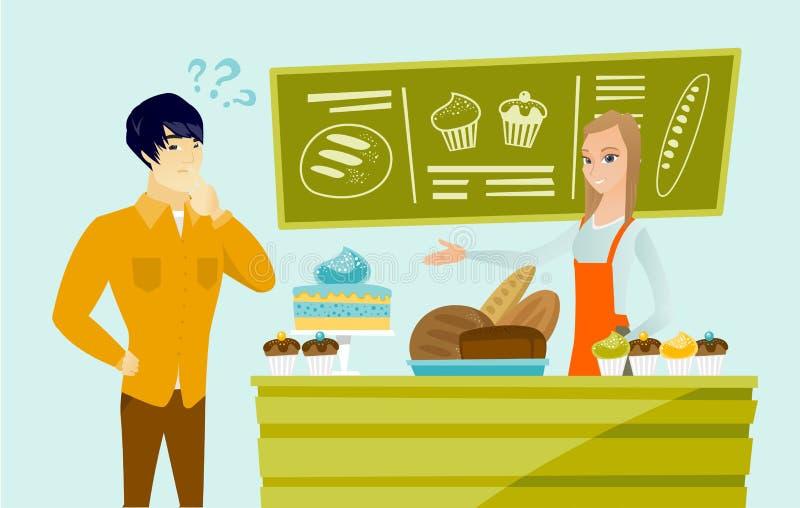 Pâtisserie de offre de boulanger féminin blanc caucasien illustration de vecteur