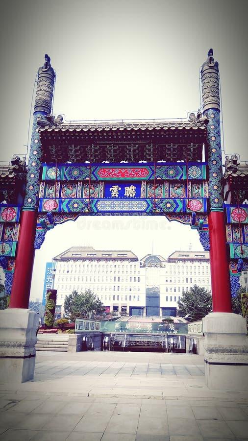 Pékincentrum stock foto's