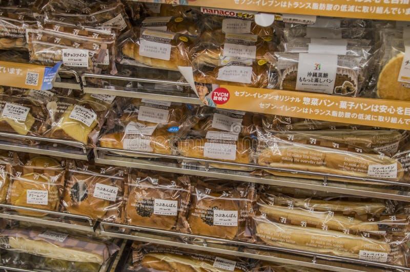 Pão da loja fotografia de stock