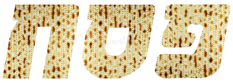 Pão judaico do Passover de Matza do Matzo fotos de stock royalty free