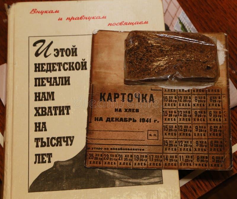 Pão Leninegrado 1941 imagem de stock