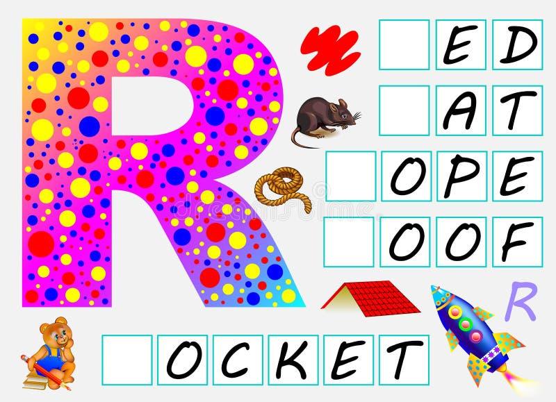 Pädagogische Seite für Kinder mit Buchstaben R für Studie Englisch Müssen Sie die Briefe in den leeren Quadraten schreiben vektor abbildung